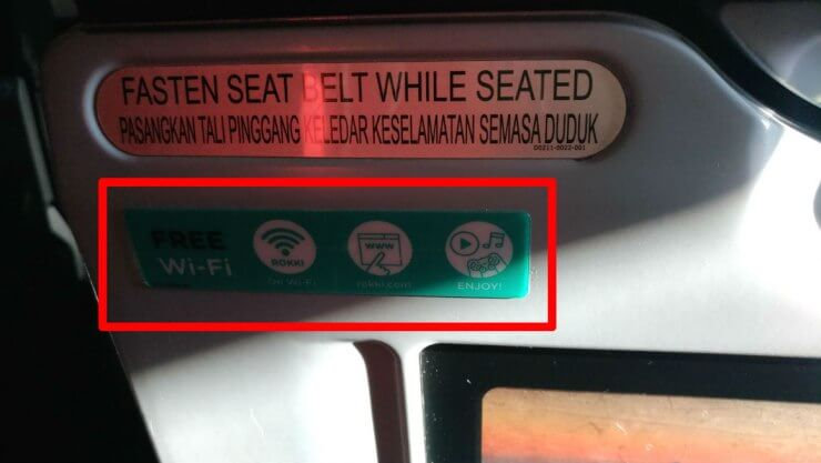 エアアジアの無料Wi-Fi