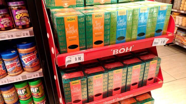 クアラルンプール空港のスーパー