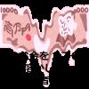 親のお金を170万円使い込んだクズすぎる話【リボ払いはやめよう】
